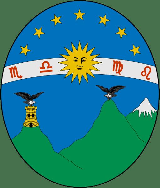 Escudo de Ecuador de 1833 a 1843