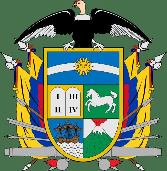Escudo de Ecuador de 1843 a 1845