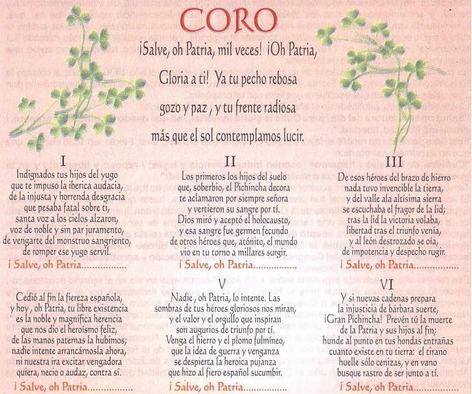 himno nacional ecuador letra