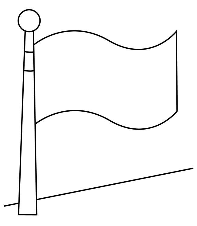 bandera de Guayaquil para niños
